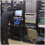 Network Control Center
